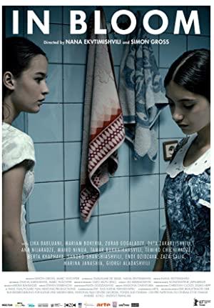 Gürcü Sex Filmi Tomurcuk izle
