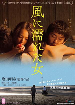 Japon Erotik Filmi izle