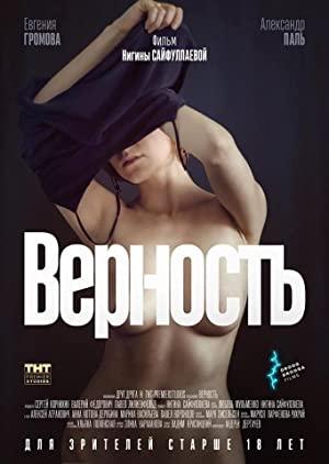 Rus Sex Filmi Vernost izle