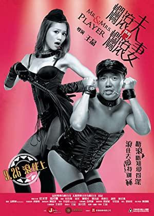 Çin Sex Filmi Yeni Aşıklar izle