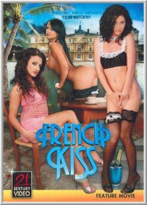 Alman Grup Erotik Filmi Fransız Öpücüğü izle